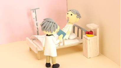 医師の治療